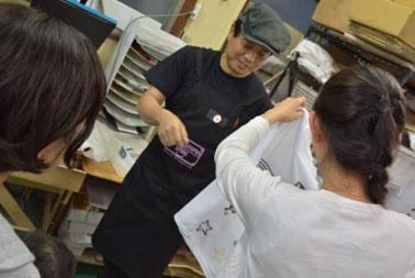 カワシマ紙器工芸