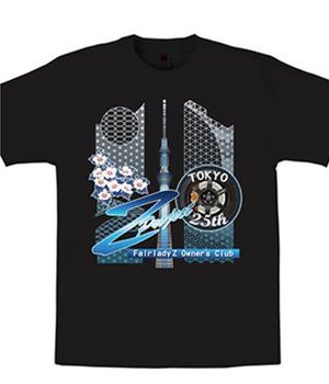 フェアレディZオーナーズクラブ東京 25周年記念Tシャツ