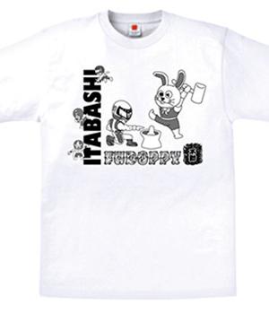 板橋不動通り商店街 いたばしプロレスTシャツ