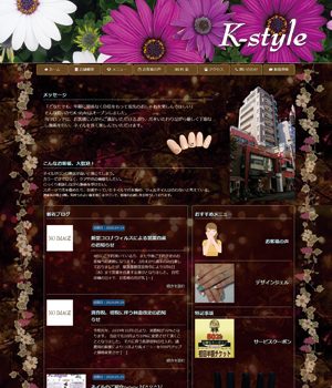 K-style オフィシャルサイト