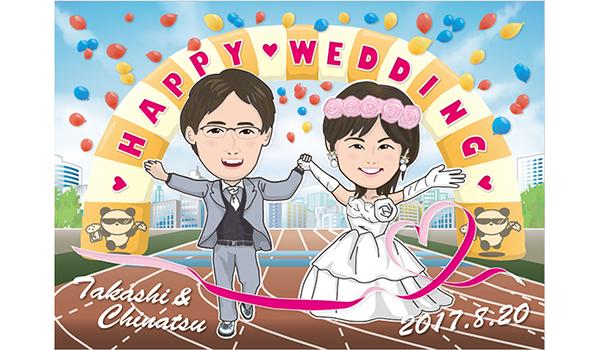 内山 結婚式用 似顔絵ウェルカムボード